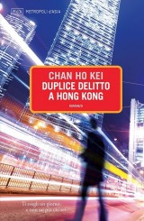 """""""Duplice delitto a Hong Kong"""", l'ultimo giallo di Chan Ho Kei"""