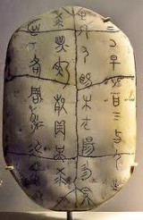 Introduzione alla lingua cinese