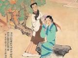 Il giorno di San Valentino in Cina si chiama Qi Xi