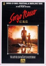 Sorgo Rosso, di Mo Yan. Un film disponibile in DVD.